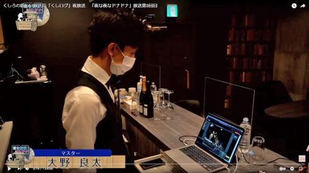 Kushiro-donadona-master-a